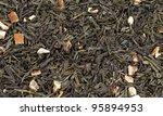 green tea   Shutterstock . vector #95894953