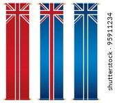 set of vertical union jack...   Shutterstock .eps vector #95911234