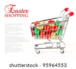 colorful eggs in a shopping... | Shutterstock . vector #95964553