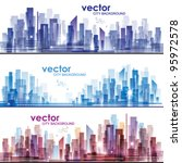 city skylines | Shutterstock .eps vector #95972578