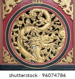 Wood Carving Chinese Dragon On...