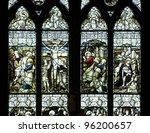 church window with christ... | Shutterstock . vector #96200657
