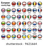 vector shiny web buttons with... | Shutterstock .eps vector #9621664