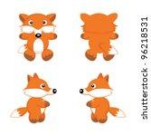 fox | Shutterstock .eps vector #96218531