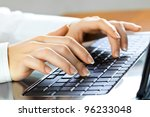 accounting. | Shutterstock . vector #96233048