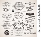 calligraphic design elements ... | Shutterstock .eps vector #96261698