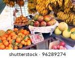 An Outdoor Fruit Market  Lebanon