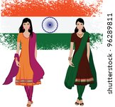 beautiful indian young woman in ... | Shutterstock .eps vector #96289811