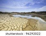 dry soil in arid areas | Shutterstock . vector #96292022
