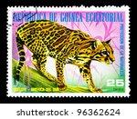 guinea   circa 1976  a stamp... | Shutterstock . vector #96362624