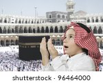 muslim arabic kid praying | Shutterstock . vector #96464000