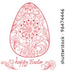 easter card with red egg and... | Shutterstock . vector #96474446