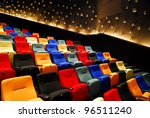 Colorful theater seats - stock photo