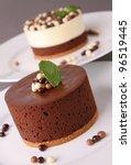 chocolate cake   Shutterstock . vector #96519445