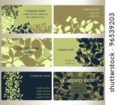 set of business cards designs | Shutterstock .eps vector #96539203