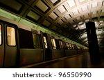 Metro Station Interior  In...