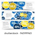 set of big sale horizontal... | Shutterstock .eps vector #96599965