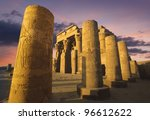 Kom Ombo Temple At Sunset On...