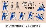 martial art technique | Shutterstock .eps vector #96648451