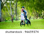 smiling little girl with a... | Shutterstock . vector #96659374