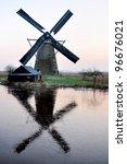 Photo Of Beautiful Windmill In...