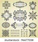 vector set  calligraphic design ... | Shutterstock .eps vector #96677038