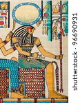 egyptian history concept with... | Shutterstock . vector #96690931