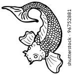 koi carp | Shutterstock . vector #96752881
