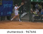 polish national tennis... | Shutterstock . vector #967646