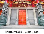 Traditional Chinese Red Temple...