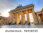 Stock photo brandenburg gate at sunset 96928535
