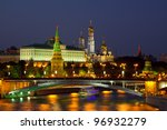 kind to the moscow kremlin  and ... | Shutterstock . vector #96932279