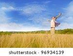 man worshiping god shot at... | Shutterstock . vector #96934139