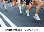 people running fast in a city... | Shutterstock . vector #96934271