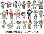 various people cartoon...   Shutterstock . vector #96943715