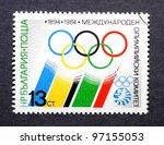 Bulgaria   Circa 1984  A...