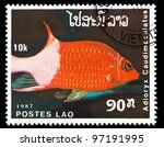 Small photo of LAOS - CIRCA 1987: A stamp printed in Laos shows Adioryx Caudimsoulatus fish, circa 1987
