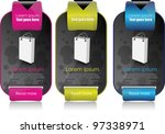 web sale banner set | Shutterstock .eps vector #97338971