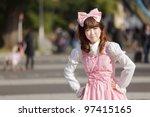 Cosplay Woman In Harajuku Park...