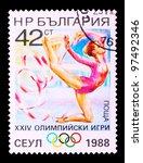 bulgaria   circa 1988  a stamp... | Shutterstock . vector #97492346