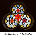 Decorative Vitrage Window At...