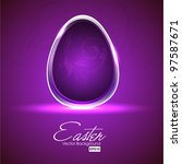 Shiny Easter Egg With Floral...