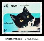 Vietnam   Circa 1986  The...