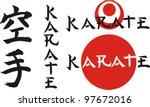 karate   description