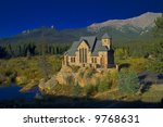 saint catherine of siena chapel ... | Shutterstock . vector #9768631
