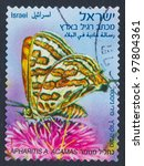 """Small photo of ISRAEL - CIRCA 2011: An used Israeli postage stamp showing colorful butterfly with inscription """"Apharitis A. Acamas""""; series, circa 2011"""