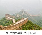 great wall of china | Shutterstock . vector #9784723