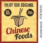 retro vintage chinese foods tin ...   Shutterstock .eps vector #97876925
