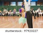 minsk belarus  march 4  an... | Shutterstock . vector #97923227