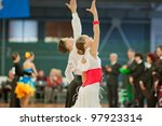 minsk belarus  march 4  an... | Shutterstock . vector #97923314